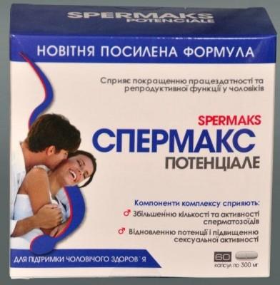 Спермакс потенциале в киеве