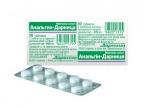 Описание препарата анальгин
